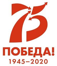 75let_Pobeda