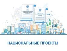natz_prodj